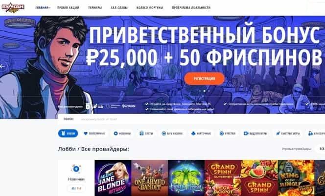 Visit Обзор казино Вулкан Вегас