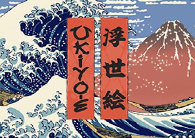 ukiyo-e slot logo