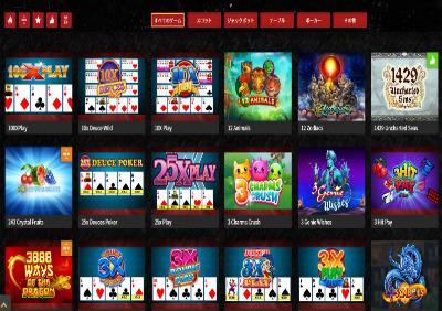 Visit メタルカジノ(Metal Casino)