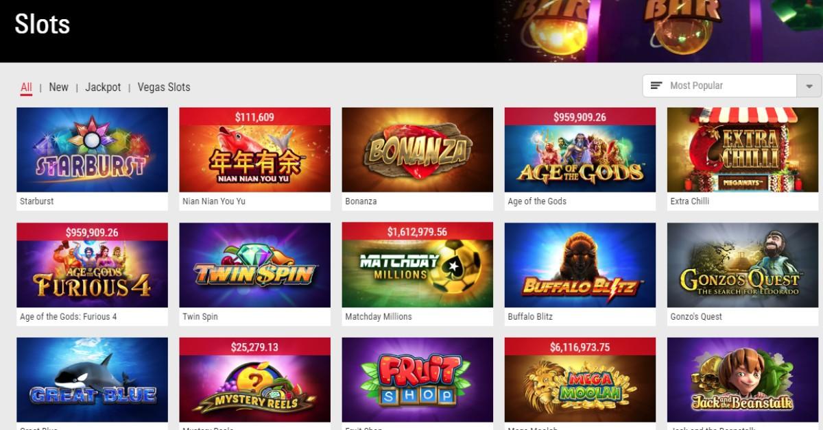 PokerStars screenshot - slots