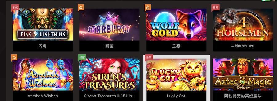 BitStarz Casino 博彩娱乐项目