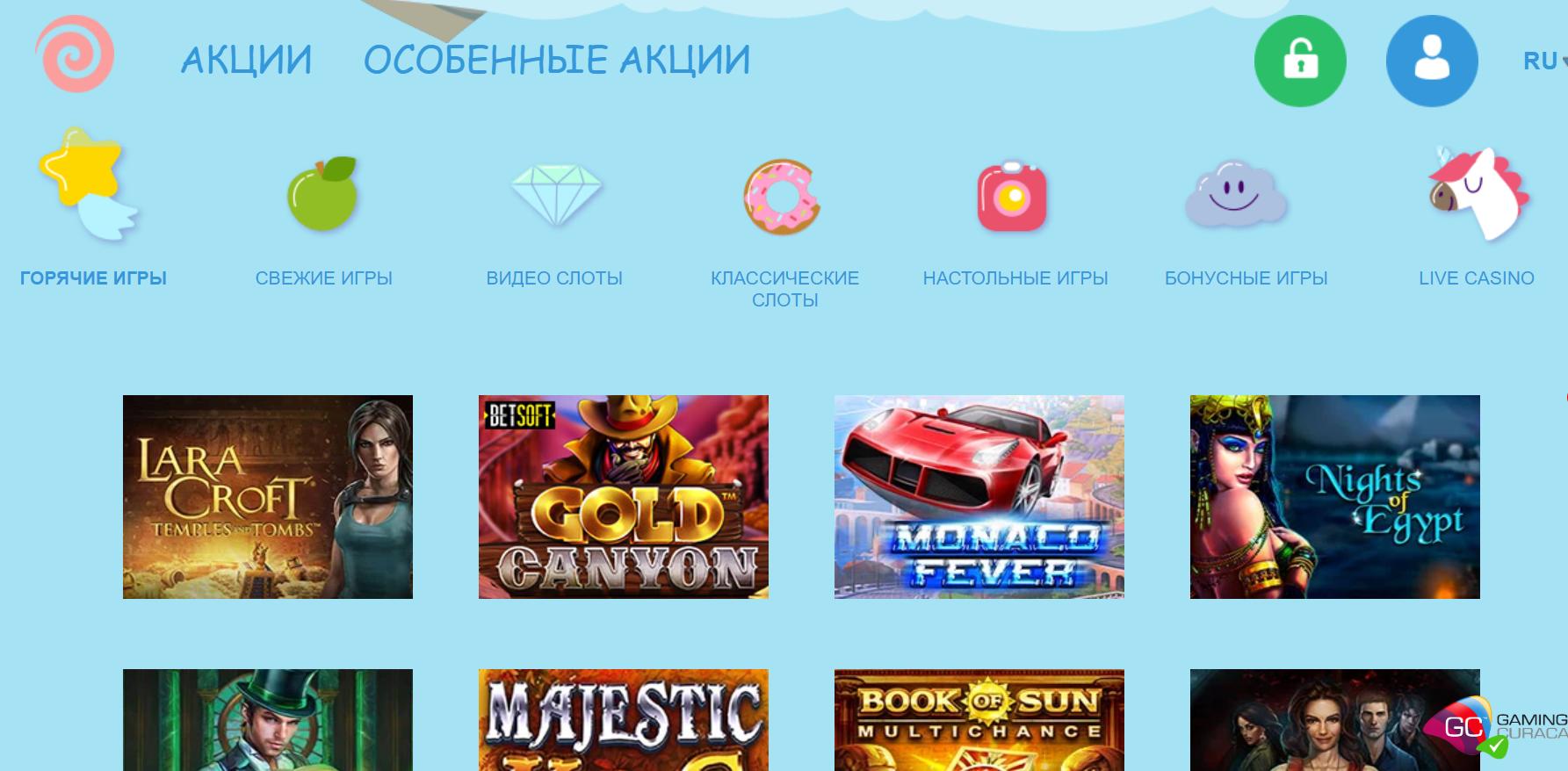 Visit Обзор казино Reeltastic