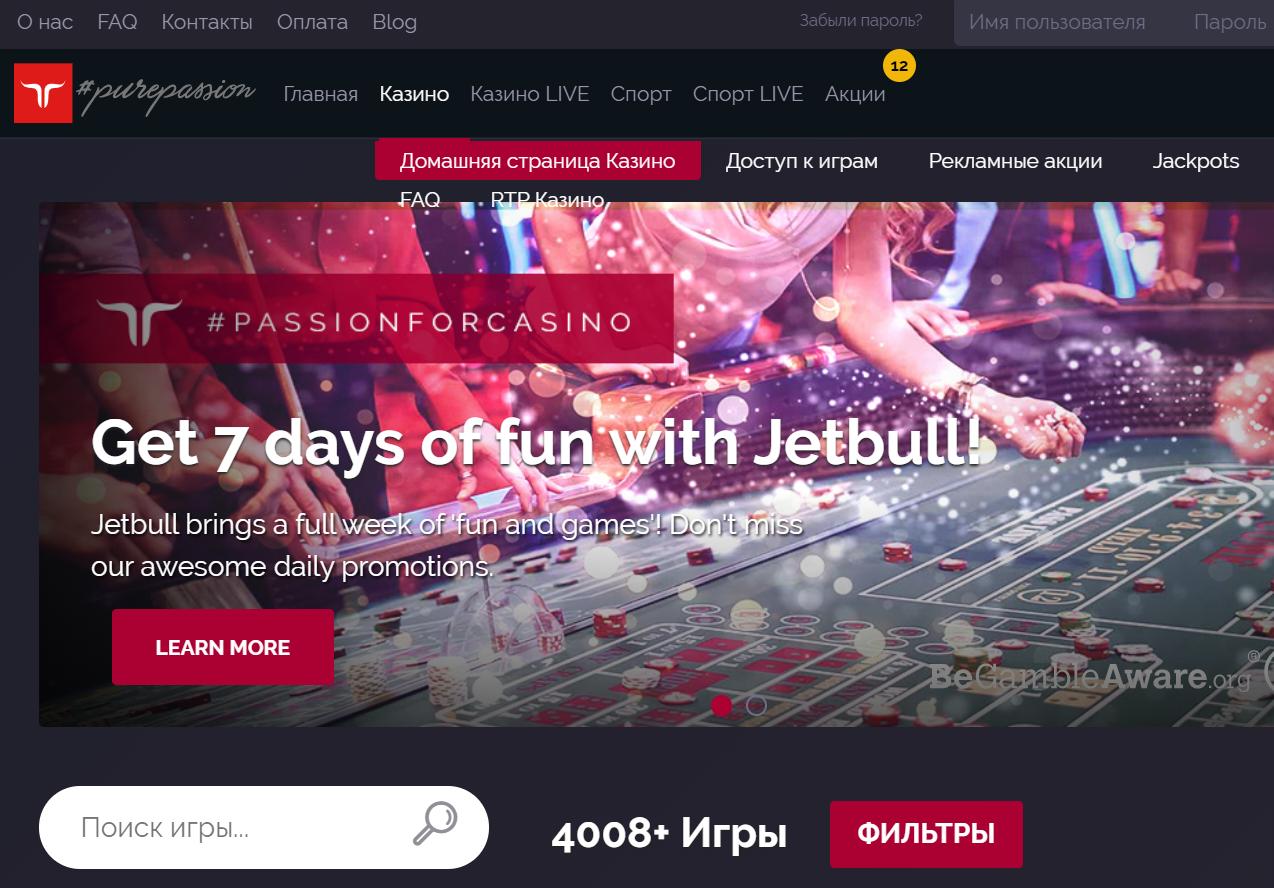 Visit Обзор казино Jetbull