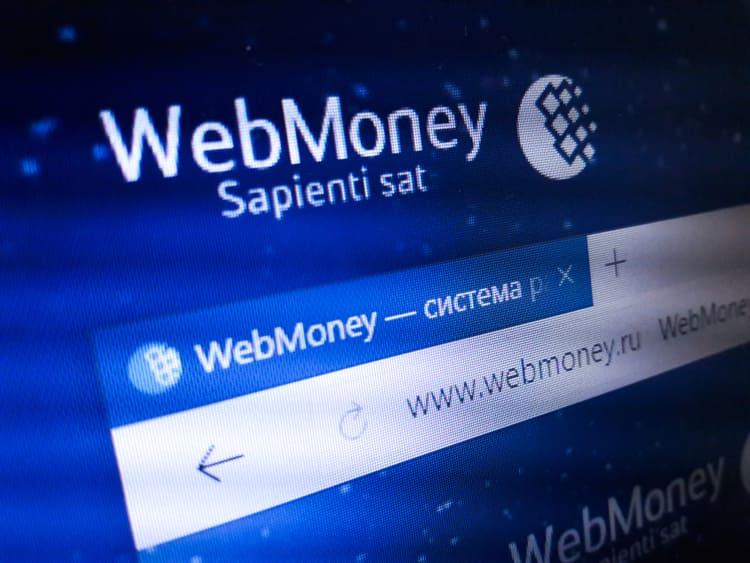 Способ оплаты в онлайн-казино - WebMoney