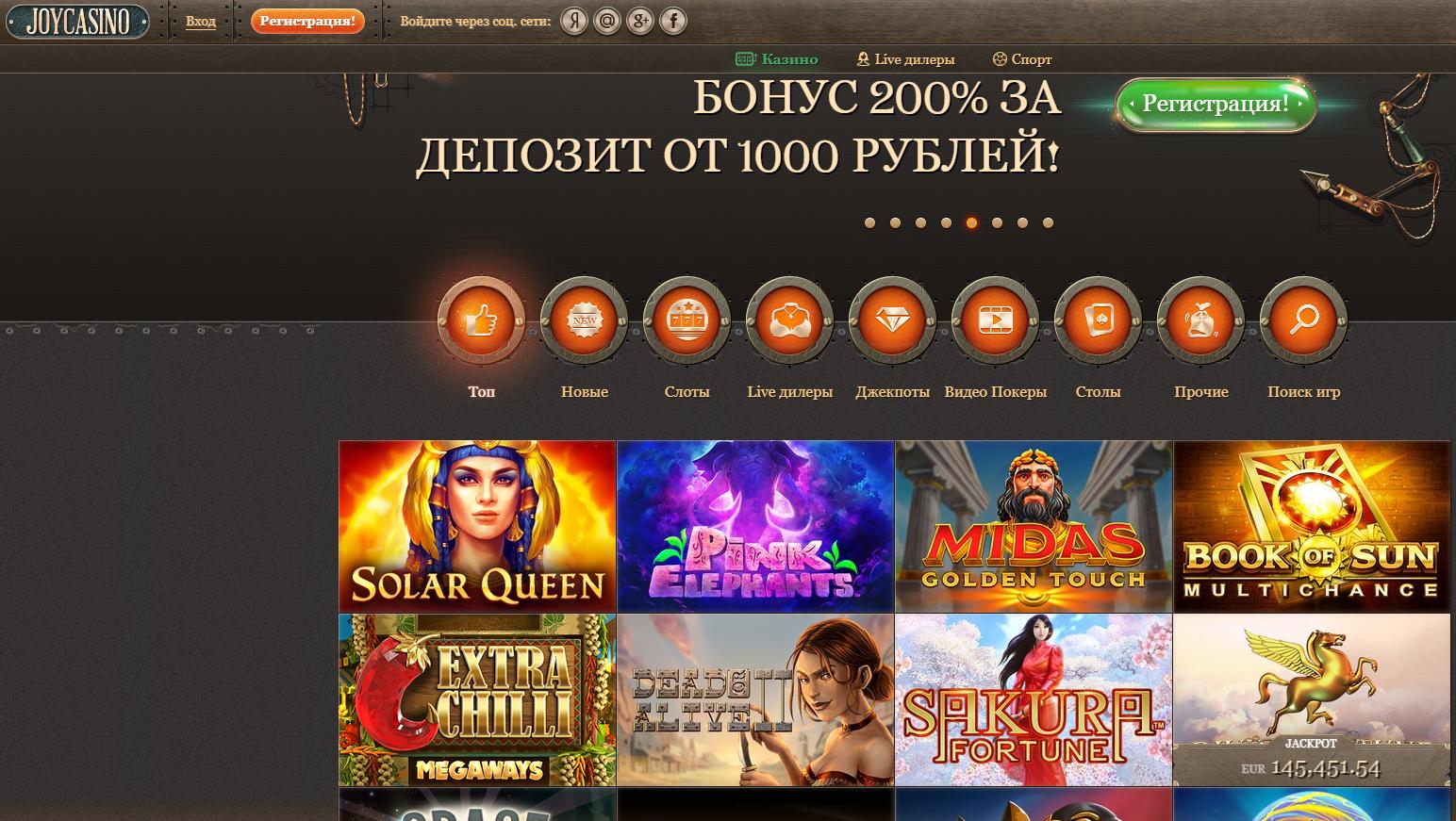 Visit Обзор казино JoyCasino