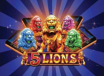 5 雄狮 | 5 Lions