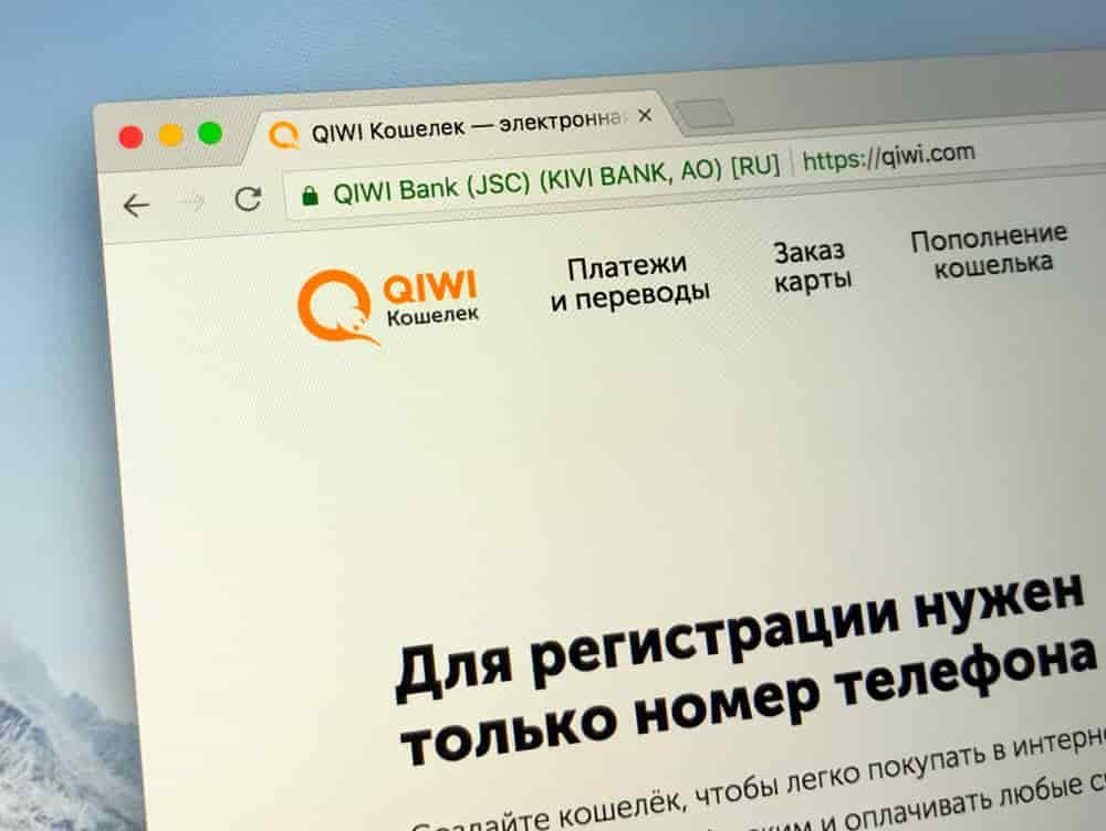 онлайн казино qiwi