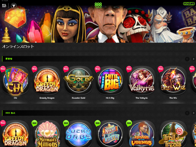 Visit 888 Casino