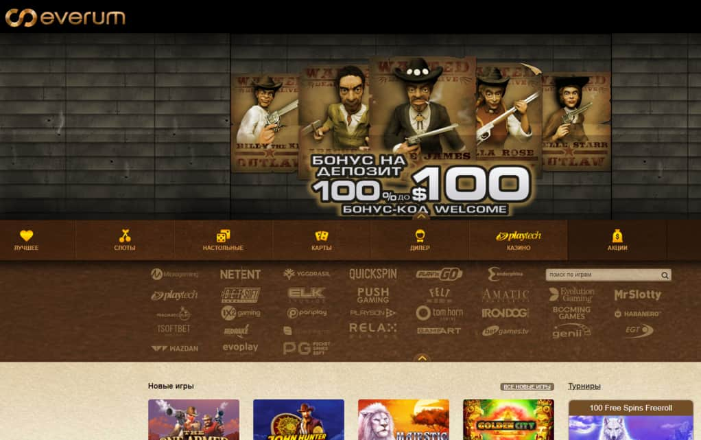 Visit Обзор казино Everum
