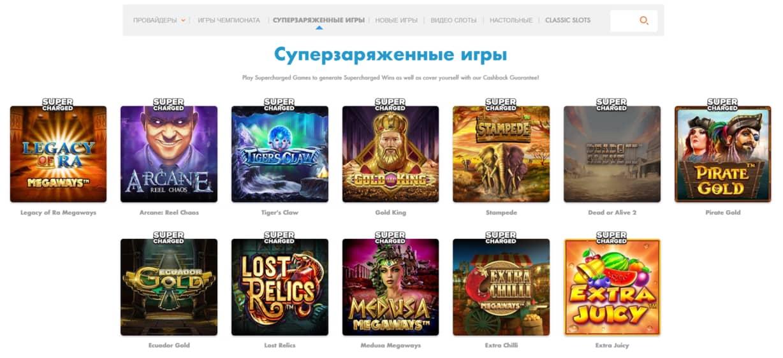 Игры онлайн-казино Slotty Vegas