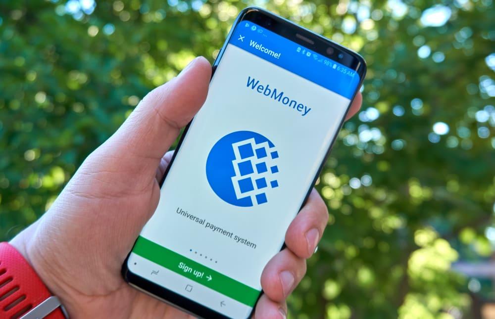 Мобильное приложение WebMoney Keeper