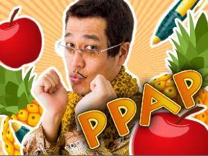 pineapple pen slot logo
