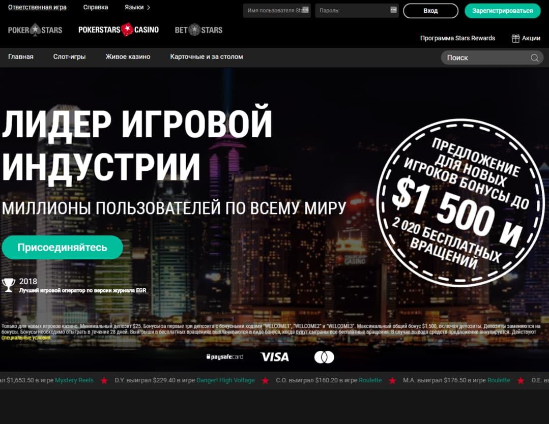 Gaminator online грати безкоштовно без реєстрації