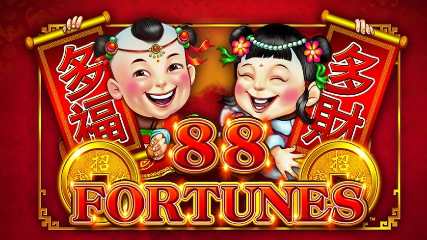 来自「WMS」的「88 Fortunes/88财富」