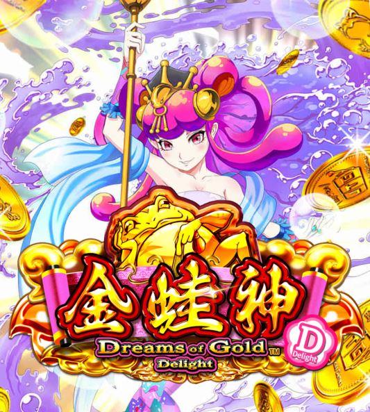 Dreams of Gold Delight