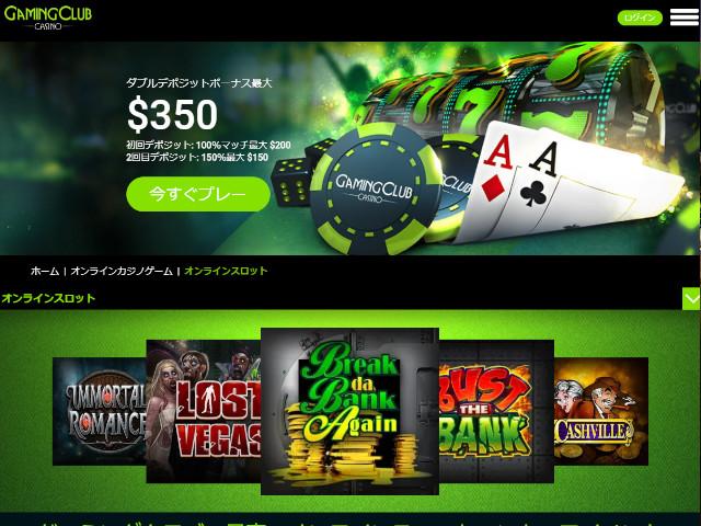Visit MoneyGaming Casino