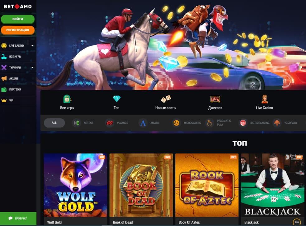 Visit Обзор казино Betamo
