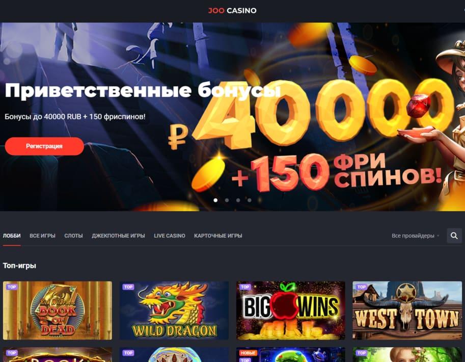 Visit Обзор казино Joo